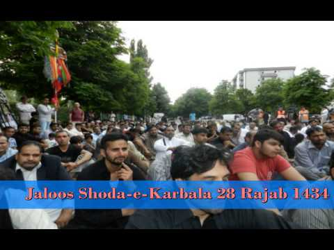 Jaloos Shoda e Karbala ( Photo Part 4 ) Imam Ali Center Carpi 2013 AL E IMRAN RECORDING CENTRE