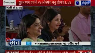सुब्रमण्यम स्वामी vs अभिषेक मनु सिंघवी , स्वामी : राम मंदिर इस साल के अंत में बनना शुरू हो जाएगा - ITVNEWSINDIA