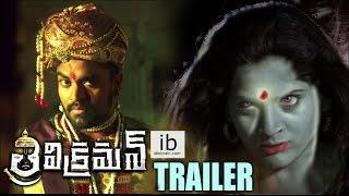 Trivikraman trailer - idlebrain.com - IDLEBRAINLIVE