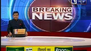AAP के 20 विधायकों को दिल्ली हाईकोर्ट से राहत, 20 अयोग्य विधायकों की सदस्यता बहाल - ITVNEWSINDIA