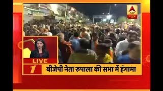 Top 10 New Stories: Women protest during BJP leader Parsottambhai Rupala's rally - ABPNEWSTV