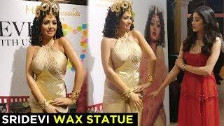 Sridevi's WAX STATUE First Look | Boney Kapoor, Janhvi Kapoor Unveil In Singapore Madame Tussauds - RAJSHRITELUGU