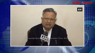 video : रमन सिंह को छत्तीसगढ़ में चौथी बार बीजेपी सरकार बनने का विश्वास