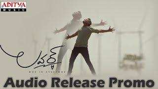 Lover Audio Release Promo | Raj Tarun, Riddhi Kumar | Dil Raju - ADITYAMUSIC