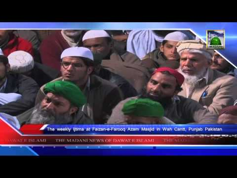 Madani News of Dawateislami in Urdu With English Subtitle 06 December 2013
