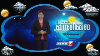Weather Forecast 01-11-2016 – News7 Tamil Show