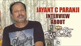 Director Jayant C Paranji interview about Jayadev - idlebrain.com - IDLEBRAINLIVE