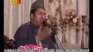 Muhammad Rafique Zia Qadri ~ Na Koi Amal ~, by Abdul Ghafoor