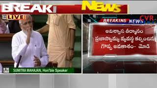కాంగ్రెస్ పై విరుచుకుపడ్డ మోడీ...| PM Narendra Modi Speech In Lok Sabha | CVR NEWS - CVRNEWSOFFICIAL
