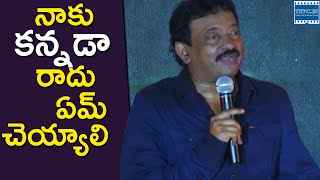 RGV Speech @ Rai Movie Audio Launch | TFPC - TFPC