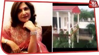 Delhi में Fashion Designer माला लखानी का मर्डर, घर में मिलीं दो लाशें - AAJTAKTV