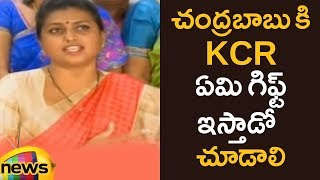 Roja Controversial Comments On Chandrababu Naidu Over KCR Return Gift | Roja Press Meet | Mango News - MANGONEWS