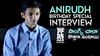 Anirudh Ravichander Birthday Special Interview | #PSPK25 | Pawan Kalyan | Trivikram Srinivas | TFPC - TFPC
