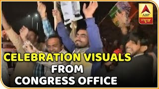 Assembly Election Results: Celebration visuals from Congress office in Bhopal - ABPNEWSTV