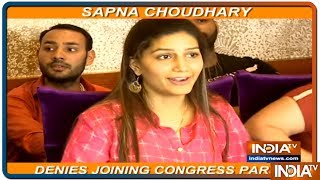 Haryanvi Singer And Dancer Sapna Choudhary Takes A U-Turn, Says She Has Not Joined Congress - INDIATV