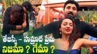 Tejaswi - Samrat Reddy love affair, game or real ? || Bigg Boss Telugu Season 2 || #BiggBossTelugu2 - IGTELUGU