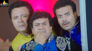 Dawat E Shadi Comedy Scenes Back to Back | Hindi Latest Movie Scenes 2016 | Gullu Dada, Saleem Pheku - SRIBALAJIMOVIES