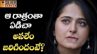 Anushka Reveales Her Shocking Life Secrets || Silver Screen