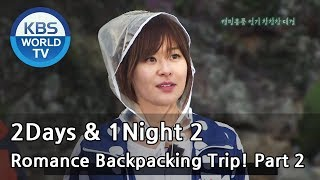 1 Night 2 Days S2 Ep.61