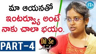 Civil's Topper Anusha Tellakula Exclusive Interview - Part #4 || Dil Se With Anjali - IDREAMMOVIES