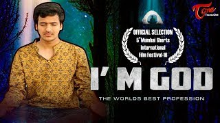 I'M GOD | Latest Short Film 2018 | Fun Bucket Trishool | Directed by M Sujith - TeluguOne - TELUGUONE