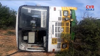 Road Mishap in Kadapa District | RTC Bus Overturns at Rayachoti | 10 Injured | CVR News - CVRNEWSOFFICIAL