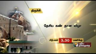 Today's Events in Chennai Tamil Nadu 28-08-2014 – Puthiya Thalaimurai tv Show
