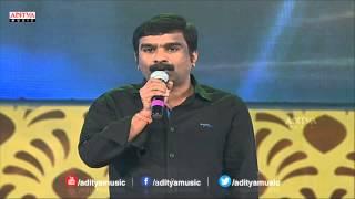 Bhaskara Bhatla   Speech At Temper Audio Launch -  Jr.Ntr, Kajal Agarwal - ADITYAMUSIC