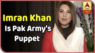 Imran Khan is Pak Army's puppet, says ex-wife Reham Khan - ABPNEWSTV