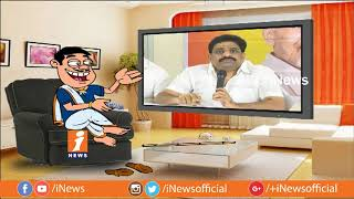 Dada Politcal Satires Buddha Venkanna Over His Comments on YS Jagan | Pin Counter | iNews - INEWS