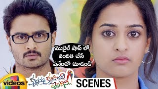 Nanditha as Sales Girl in a Mobile Shop | Krishnamma Kalipindi Iddarini Movie Scenes | Sudheer Babu - MANGOVIDEOS