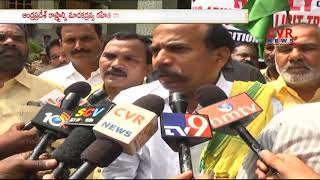 AP Excise Minister Jawahar Held Rally Against Drugs At Tirupati | CVR News - CVRNEWSOFFICIAL
