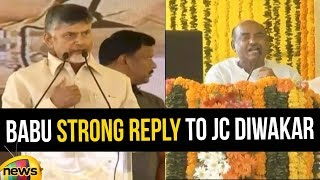 Chandrababu Naidu Strong Reply To JC Diwakar Reddy Comments on Stage | Chandrababu Speech|Mango News - MANGONEWS