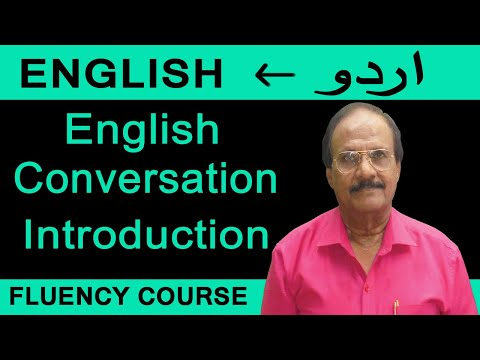 Spoken English Through Urdu - Introduction