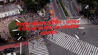 शिबुया स्क्रैम्बल क्रॉसिंग - जापान में पर्यटकों के बीच एक लोकप्रिय आकर्षण