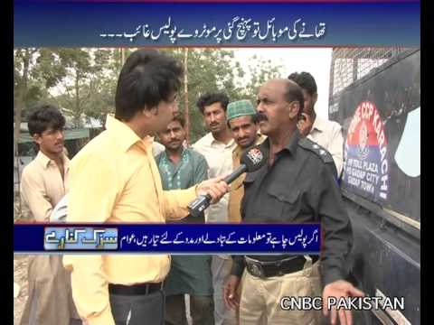 Sarak kinarey super highway motorway police are showing irresponsibility part 2 Aug 4th 2012