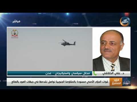 علي الخلاقي: تواطؤ قيادات الجيش المنتمية من الإصلاح مكَّن المليشيا من السيطرة على مواقع شمال الضالع