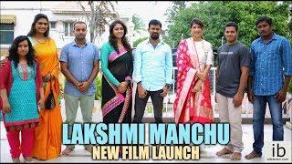 Lakshmi Manchu new film launch - idlebrain.com - IDLEBRAINLIVE