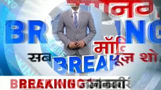 Morning Breaking: Watch top 20 news of the morning, 27 May, 2018    सुबह की शीर्ष 20 खबरें देखें - ZEENEWS