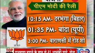 PM Modi's mega roadshow and 'Ganga aarti' in Varanasi today - ZEENEWS