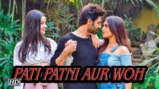 Kartik, Bhumi, Ananya in 'Pati Patni Aur Woh' - IANSINDIA