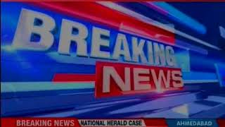 Major relief for Sonia Gandhi and Rahul Gandhi in National Herald case - NEWSXLIVE