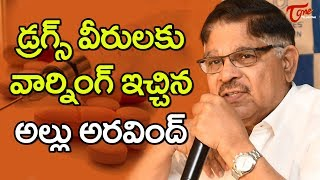Allu Aravind Serious Warning To Tollywood Youngsters - TELUGUONE