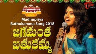 Madhu Priya's Bathukamma Song 2018 | Jagamantha Bathukamma | Ashok Kantam | TeluguOne - TELUGUONE
