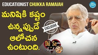 Educationist Chukka Ramaiah Exclusive Interview || Dil Se With Anjali #83 - IDREAMMOVIES