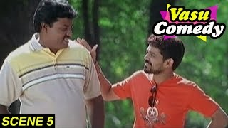 Vasu Comedy Scene 5 | Super Hit Movie వాసు | Venkatesh | Bhumika | M.S Narayana | Sunil - RAJSHRITELUGU