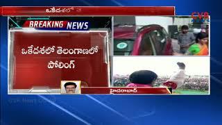 తెలంగాణలో డిసెంబర్ 7న ఎన్నికలు | Telangana Assembly Elections will be Conduct on December 7 | CVR - CVRNEWSOFFICIAL