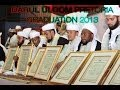 Darul Uloom Pretoria Graduation 2013