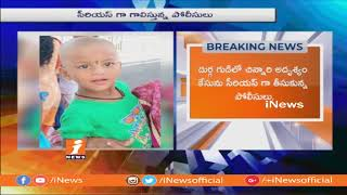 దుర్గమ్మ గుడిలో 4 ఏళ్ళ చిన్నారి అదృశ్యం | Vijayawada | iNews - INEWS