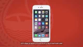 في الإمارات.. أظهر بطاقتك ورخصتك عن طريق تطبيق تليفوني